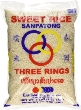sweet-rice